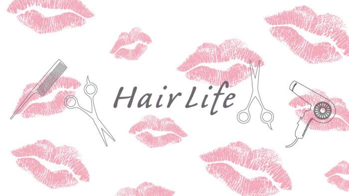 Hair Life〜シャンプー解析サイト〜